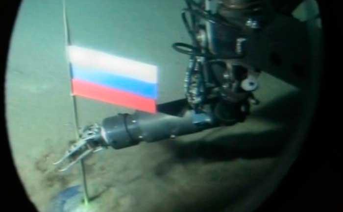 bandera rusa en el polo