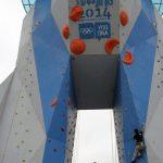 Imprescindibles sobre la escalada deportiva en los juegos olímpicos