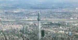 escalada en olimpiadas de Japón